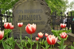 Novodevichie-Convent