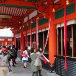 De goden wakker maken bij Fushimi Inari shrine