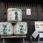 Whisky vaten in Takayama