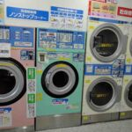 Laundry in Japan