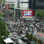 Shibuya kruising in Tokio