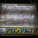 Kaart van de metro in Tokyo